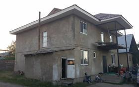6-комнатный дом, 207 м², 8.8 сот., Жансугурова 20 за 23 млн 〒 в Талгаре