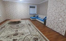 5-комнатный дом, 178 м², 10 сот., Таун-Сай за 25 млн 〒 в Костанае