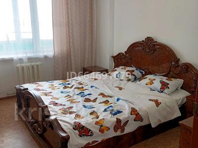 1-комнатная квартира, 50 м², 1/9 этаж посуточно, 8 микрорайон 46/3 — Балапанова-пр.Астаны за 8 000 〒 в Талдыкоргане