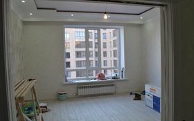 3-комнатная квартира, 93 м², 8/10 этаж, Максута Нарикбаева 22 за 50 млн 〒 в Нур-Султане (Астана), Есиль р-н