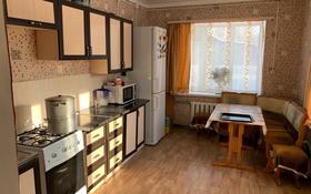 10-комнатный дом, 136 м², Мариновка, Амангельды 66 за 7 млн 〒 в Акмолинской обл., Мариновка