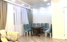 6-комнатная квартира, 160 м², 5/9 этаж, проспект Абылай-Хана 1 за 49 млн 〒 в Кокшетау
