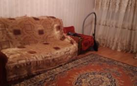 2-комнатная квартира, 41 м², 1/2 этаж, Циолковского за 7 млн 〒 в Щучинске