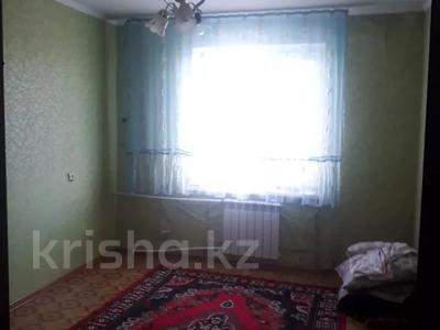 3-комнатная квартира, 68 м², 5/5 этаж, Марьесева 76/1 за 6.8 млн 〒 в Актобе, Новый город — фото 10