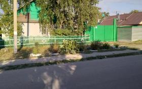 4-комнатный дом, 83 м², 5 сот., Петропавловск за 13 млн 〒