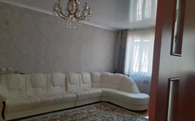 4-комнатный дом, 106 м², 4 сот., Еламан 23 за 19 млн 〒 в