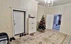 3-комнатная квартира, 143 м², 1/5 этаж, Биржан сал 104а за 51 млн 〒 в Талдыкоргане