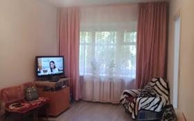 2-комнатная квартира, 40 м², 1/2 этаж, Бажова 568 за 7.5 млн 〒 в Усть-Каменогорске