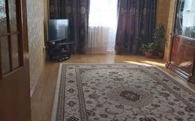 3-комнатная квартира, 100 м², 8/10 этаж, улица Баймуханова 45 — Амандосова за 21 млн 〒 в Атырау