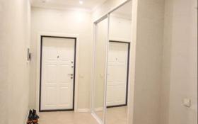 2-комнатная квартира, 54 м², 10/12 этаж, Навои за 37 млн 〒 в Алматы, Алмалинский р-н