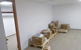 Помещение площадью 40 м², улица Ахмета Жубанова 4 за 70 000 〒 в Нур-Султане (Астане), р-н Байконур