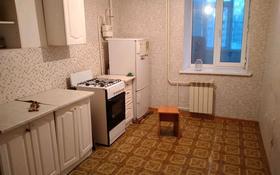 1-комнатная квартира, 41.9 м², 6/10 этаж, Набережная 79 — Кунаева за 6.5 млн 〒 в Актобе, Старый город