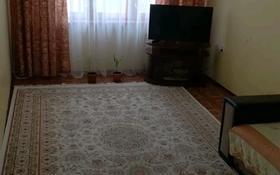 2-комнатная квартира, 48.5 м², 4/5 этаж, Ул. Гагарина 36/3 за 9.7 млн 〒 в Уральске