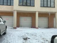 5-комнатная квартира, 215 м², 2/4 этаж