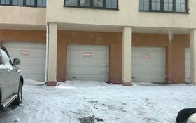 5-комнатная квартира, 215 м², 2/4 этаж, Санкибай Батыра , 253/4 за 110 млн 〒 в Актобе