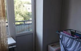 4-комнатная квартира, 78 м², 3/4 этаж, Масанчи 11В — Валиханова за 16 млн 〒 в Жаркенте