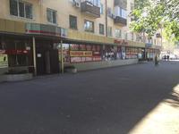 Магазин площадью 1154 м²