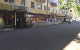 Магазин площадью 1154 м², Академика Сатпаева 15 за 300 млн 〒 в Павлодаре