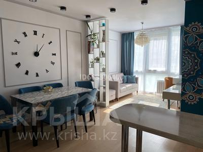 3-комнатная квартира, 70 м², 7/13 этаж, Розыбакиева 283/1 — Аль фараби за 42 млн 〒 в Алматы, Бостандыкский р-н