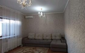 2-комнатная квартира, 63 м², 1/4 этаж, проспект Санкибай Батыра за 13.8 млн 〒 в Актобе