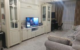 2-комнатная квартира, 72 м², 4/18 этаж, Гагарина 133/2 — Сатпаева за 36 млн 〒 в Алматы, Бостандыкский р-н