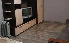 1-комнатная квартира, 33 м², 5/5 этаж, мкр Орбита-2, Мкр Орбита-2 за 16.5 млн 〒 в Алматы, Бостандыкский р-н