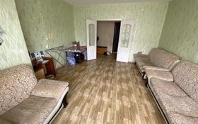 2-комнатная квартира, 57.6 м², 5/10 этаж, мкр Юго-Восток, Гульдер 1 2 за 23 млн 〒 в Караганде, Казыбек би р-н