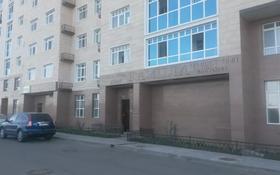 Сдается зубная техническая лаборатория, мастерская для ремонта обуви за 35 000 〒 в Нур-Султане (Астана), Есиль р-н