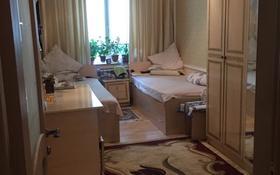 5-комнатная квартира, 102 м², 1/5 этаж, Кара Су 58 — Калдаякова за 26 млн 〒 в Шымкенте, Аль-Фарабийский р-н