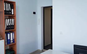 Офис площадью 25 м², мкр Аксай-3А, Мкр Аксай-3А 90 — Б.Момыш Улы за 10.5 млн 〒 в Алматы, Ауэзовский р-н