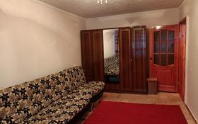 1-комнатная квартира, 34 м², 2/5 этаж помесячно, Алашахана 35 — проспект Алашахана за 60 000 〒 в Жезказгане