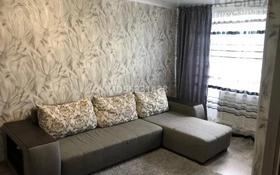 1-комнатная квартира, 40 м², 3/5 этаж посуточно, мкр Жулдыз-2 18б за 10 000 〒 в Алматы, Турксибский р-н