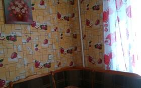 1-комнатная квартира, 30 м², 2/4 этаж посуточно, Абылай хана 46 — Едомского за 5 000 〒 в Щучинске