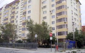 3-комнатная квартира, 114.75 м², 1/9 этаж, Кулманова 152 за 38 млн 〒 в Атырау