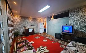 2-комнатный дом, 70 м², 7 сот., Кабачок — 2я дачная за 4 млн 〒 в Уральске