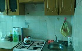 3-комнатная квартира, 65 м², 9/9 этаж помесячно, 3микр 27 за 60 000 〒 в Капчагае