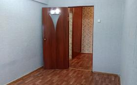 3-комнатная квартира, 57.1 м², 5/5 этаж, Мкр Жидебая батыра 8 за 11 млн 〒 в Балхаше