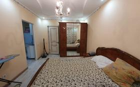2-комнатная квартира, 50 м², 4/9 этаж, проспект Улы Дала за 21.5 млн 〒 в Нур-Султане (Астана), Есиль р-н