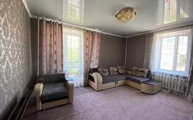 2-комнатная квартира, 54 м², 3/3 этаж, Уранхаева 62 за 11.5 млн 〒 в Семее