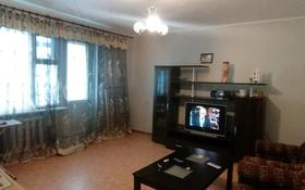 3-комнатная квартира, 63 м², 6/9 этаж, Степной 3 3 за ~ 20.6 млн 〒 в Караганде, Казыбек би р-н