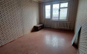 1-комнатная квартира, 30 м², 5/5 этаж, Жансая за 6 млн 〒 в Таразе