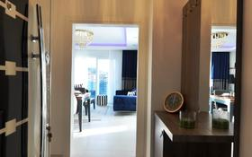 2-комнатная квартира, 54.35 м², 4/12 этаж, Mersin - Antalya Yolu 179 за 27 млн 〒 в