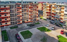 Помещение площадью 61.6 м², мкр Думан-2 за 29 млн 〒 в Алматы, Медеуский р-н