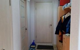 3-комнатный дом, 55.3 м², 5500 сот., 40лет октября 2 за 15.5 млн 〒 в Костанае