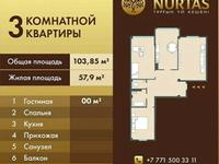 3-комнатная квартира, 103 м², 4/5 этаж, Шнос за ~ 23.2 млн 〒 в Туркестане