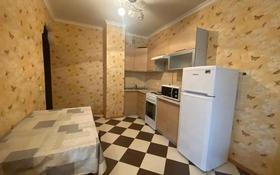 1-комнатная квартира, 43.3 м², 2/9 этаж, Кошкарбаева 40 за 12 млн 〒 в Нур-Султане (Астана)