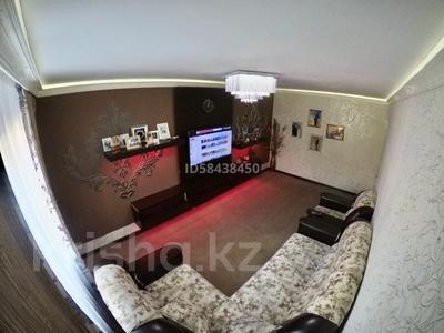 3-комнатная квартира, 68.7 м², 1/5 этаж, Шухова 3 за 18 млн 〒 в Петропавловске — фото 12