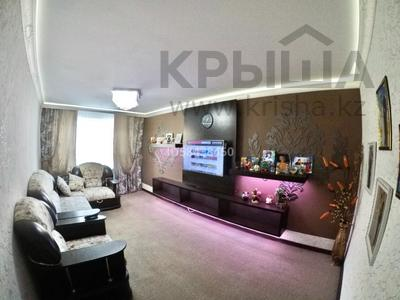 3-комнатная квартира, 68.7 м², 1/5 этаж, Шухова 3 за 18 млн 〒 в Петропавловске — фото 13