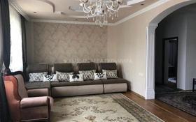 6-комнатный дом, 163 м², 5.6 сот., улица Бейсебаева за 28 млн 〒 в Каскелене