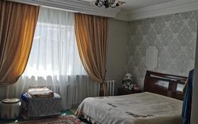 5-комнатный дом, 200 м², 10 сот., Иле за 88 млн 〒 в Нур-Султане (Астана), Алматы р-н